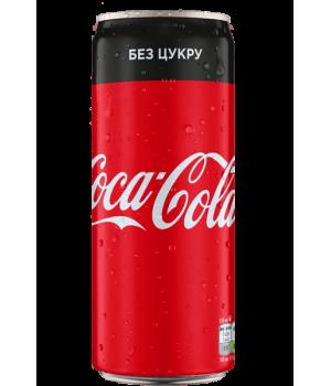 Напій газований Coca-Cola Zero з/б 0,33 л