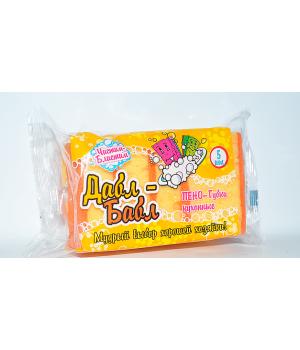 Губки кухонні HighFoam Дабл-Бабл 5 шт. (4823072701233)