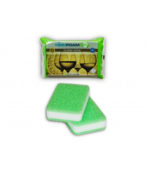 Губки кухонні HighFoam Golden shine 2 шт. (4820178150453)