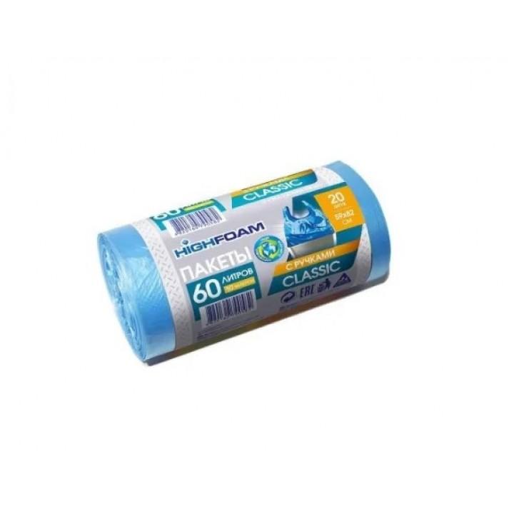 Пакети для сміття з затяжками HighFoam сині 60 л / 10 шт. (4820160790568)