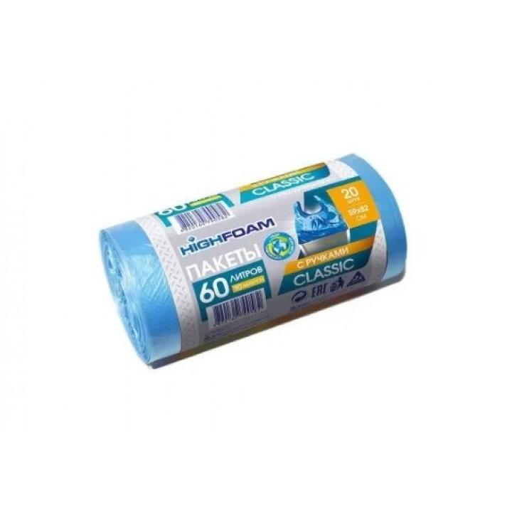 Пакети для сміття з ручками HighFoam сині 60 л / 20 шт. (4820160790582)
