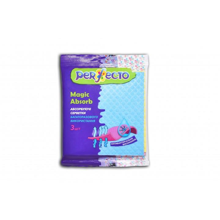 Серветки для поглинання вологи HighFoam Magic Absorb 3 шт. (4820160790292)