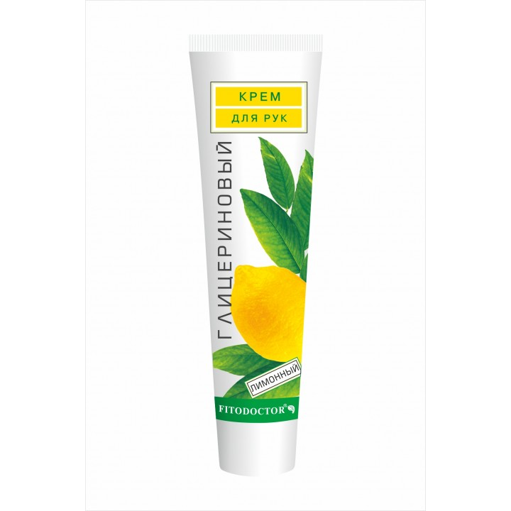 Крем для рук гліцериновий лимонний 44 г (4820215050623)