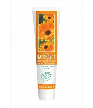 Крем «Календула» протизапальний багатоцільовий для чутливої шкіри 44 г (4820215050050)