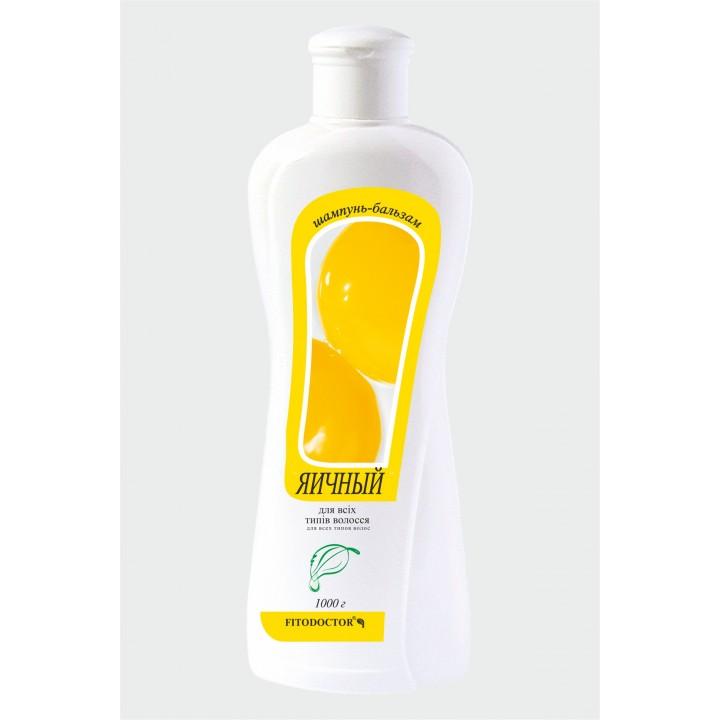 Шампунь-бальзам «Яєчний» оздоровчий для всіх типів волосся 1000 г (4820215052160)