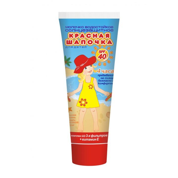 Молочко «Червона Шапочка» водостійке сонцезахисне з високим ступенем захисту для дітей 75 мл (4820058763148)