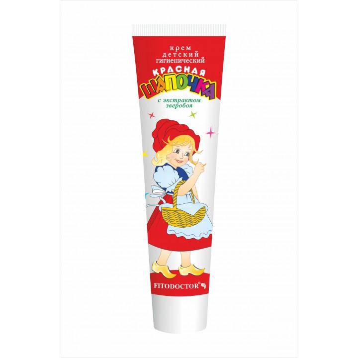 Крем дитячий гігієнічний «Червона шапочка» 44 г (4820215050494)