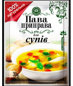 "Пава приправа ""Ласочка"" для супів 30 г"