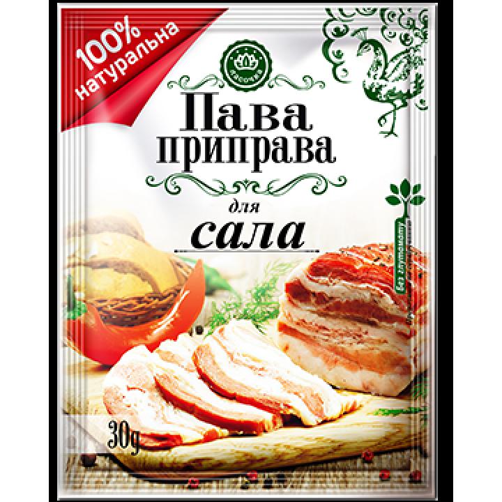 """Пава приправа """"Ласочка"""" для сала 30 г (4820043250769)"""