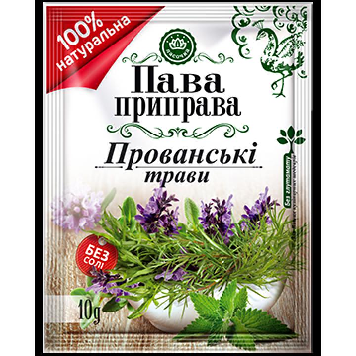 "Пава приправа ""Ласочка"" Прованські трави 10 г (4820043251926)"