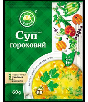 "Суп ""Ласочка"" Гороховий (пакет) 60 г"