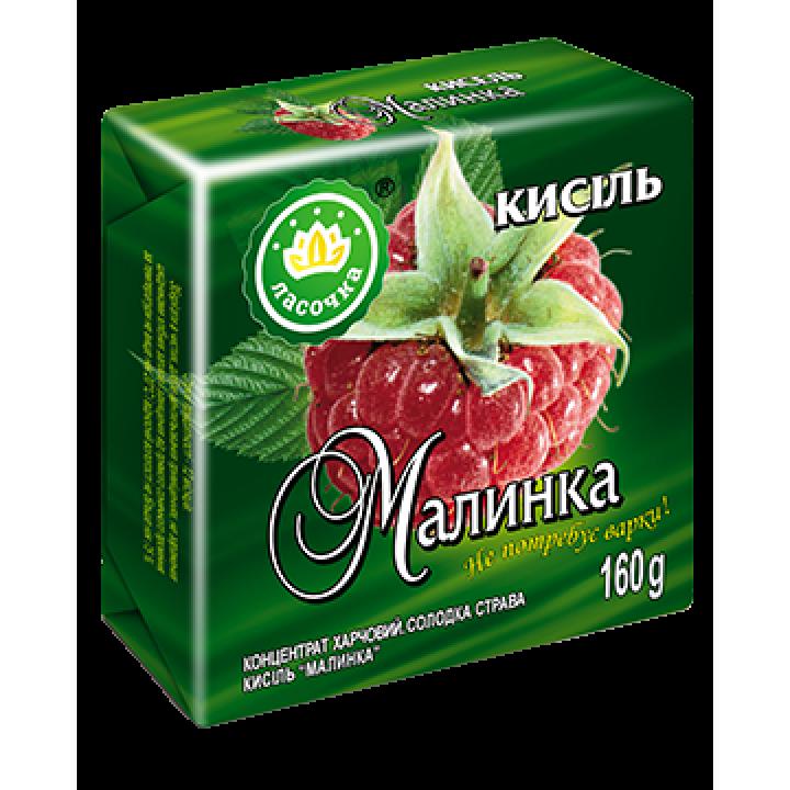 """Кисіль у брикеті """"Ласочка"""" Малинка 160 г"""