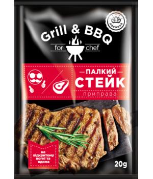 """Приправа Grill & BBQ """"Ласочка"""" Палкий стейк 20 г (4820043252183)"""