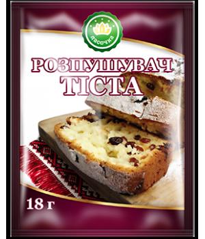 "Розпушувач тіста ""Ласочка"" 18 г  (4820043251445)"