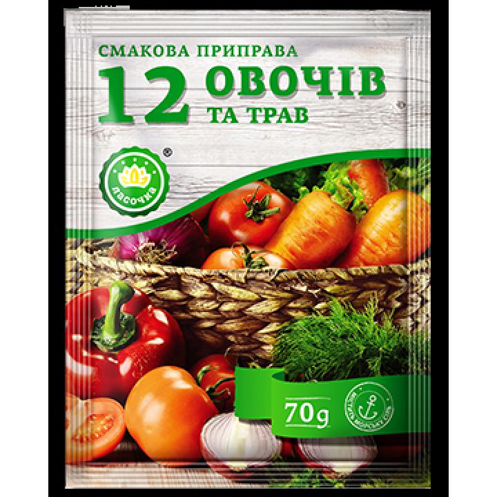 """Приправа смакова універсальна """"Ласочка"""" 12 овочів та трав 70 г (4820043251933)"""