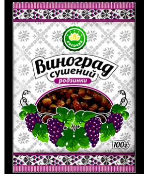 "Виноград сушений (родзинки) ""Ласочка"" 100 г (4820043251421)"