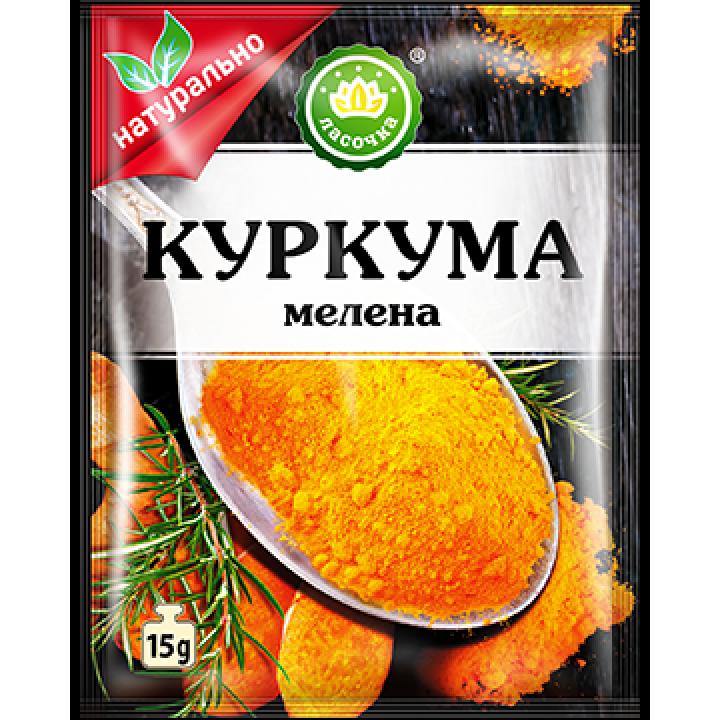"""Куркума мелена """"Ласочка"""" 15 г (4820043252053)"""