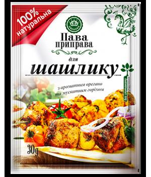 "Пава приправа ""Ласочка"" для шашлику 30 г (4820043250806)"