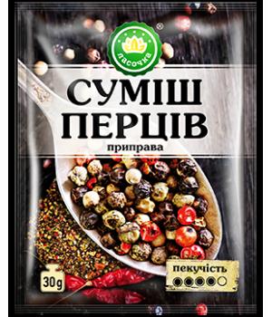 "Суміш перців ""Ласочка"" 30 г (4820043251735)"