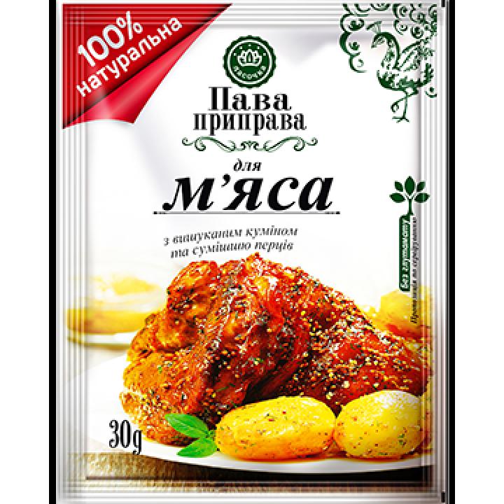 """Пава приправа """"Ласочка"""" для м'яса 30 г (4820043250813)"""