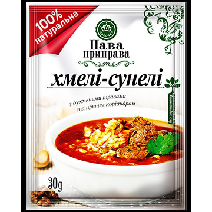 """Пава приправа """"Ласочка"""" Хмелі-сунелі 30 г (4820043250868)"""