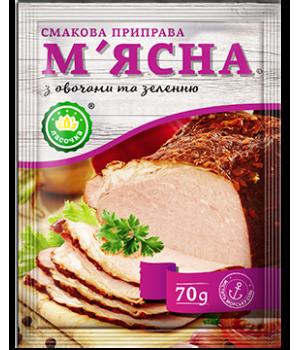 "Приправа смакова ""Ласочка"" М'ясна з овочами та зеленню 70 г (4820043251957)"