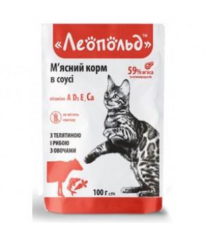 Консерви для котів Леопольд М'ясний корм в соусі з телятиною, рибою і овочами 100г (4820185491815)