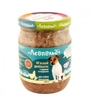 Консерви для собак Леопольд М'ясні делікатеси з куркою і морквою 500г (4820185490252)