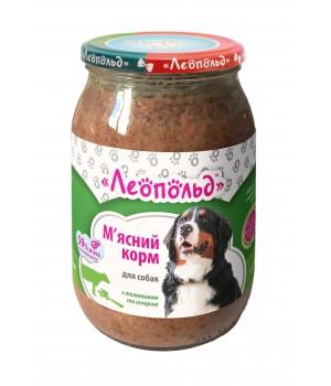 Консерви для собак Леопольд М'ясний корм з телятиною і селерою 850г (4820185492232)