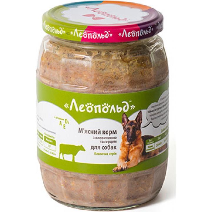 Консерви для собак Леопольд М'ясний корм з яловичиною та серцем 720г (4820185491624)