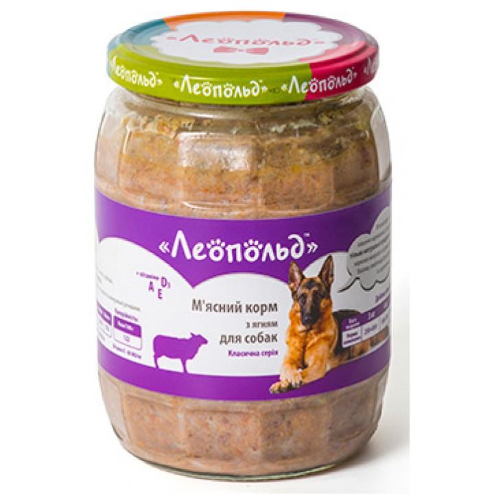 Консерви для собак Леопольд М'ясний корм з ягням 720г (4820185491594)