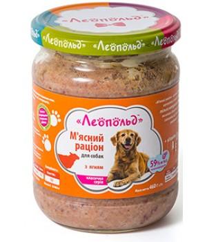 Консерви для собак Леопольд М'ясний раціон з ягням 460г (4820185490818)