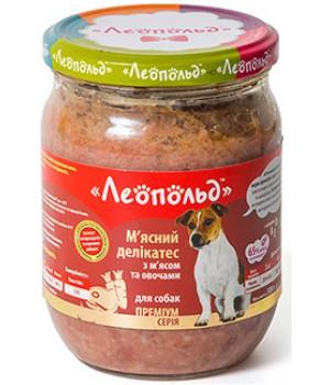 Консерви для собак Леопольд М'ясні делікатеси з м'ясом і овочами 500г (4820185490221)