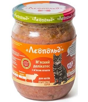 Консерви для котів Леопольд М'ясні делікатеси з м'ясом ягняти 500г (4820185490177)