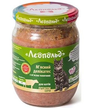 Консерви для котів Леопольд М'ясні делікатеси з м'ясом телятини 500г (4820185490122)