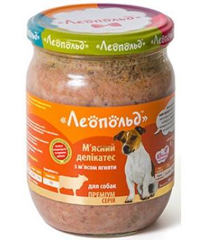 Консерви для собак Леопольд М'ясні делікатеси з м'ясом ягняти 500г (4820185490269)