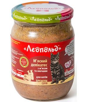 Консерви для котів Леопольд М'ясні делікатеси з м'ясом і овочами 500г (4820185490146)