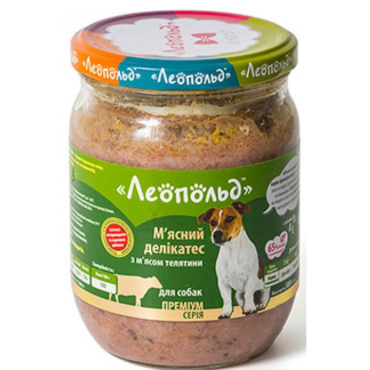 Консерви для собак Леопольд М'ясні делікатеси з м'ясом телятини 500г (4820185490214)