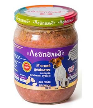 Консерви для собак Леопольд М'ясні делікатеси з серцем, печінкою і куркою 500г (4820185490238)