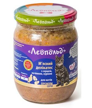 Консерви для котів Леопольд М'ясні делікатеси з серцем, печінкою та куркою 500г (4820185490153)