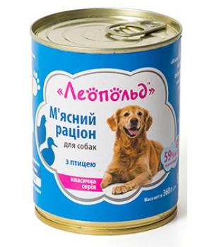 Консерви для собак Леопольд М'ясний раціон з птицею 360г (4820185490498)