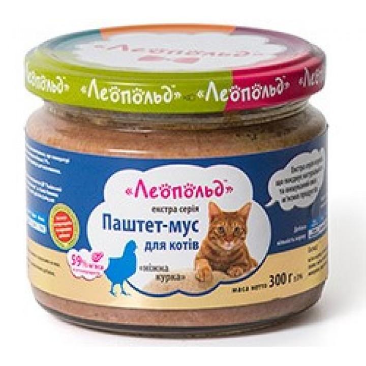 Консерви для котів Леопольд Паштет-мус ніжна курка 300г (4820185490290)