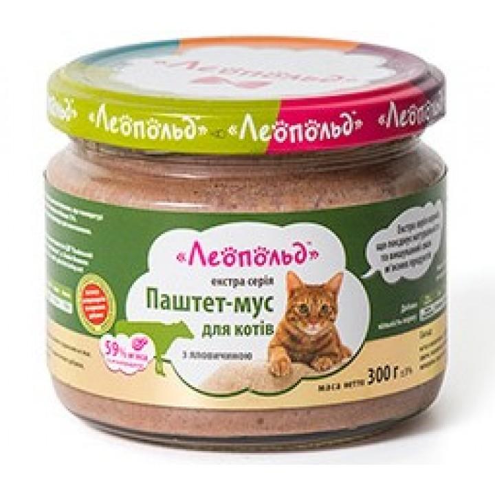 Консерви для котів Леопольд Паштет-мус з яловичиною 300г (4820185490344)