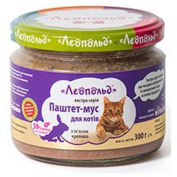 Консерви для котів Леопольд Паштет-мус з м'ясом кролика 300г (4820185490320)