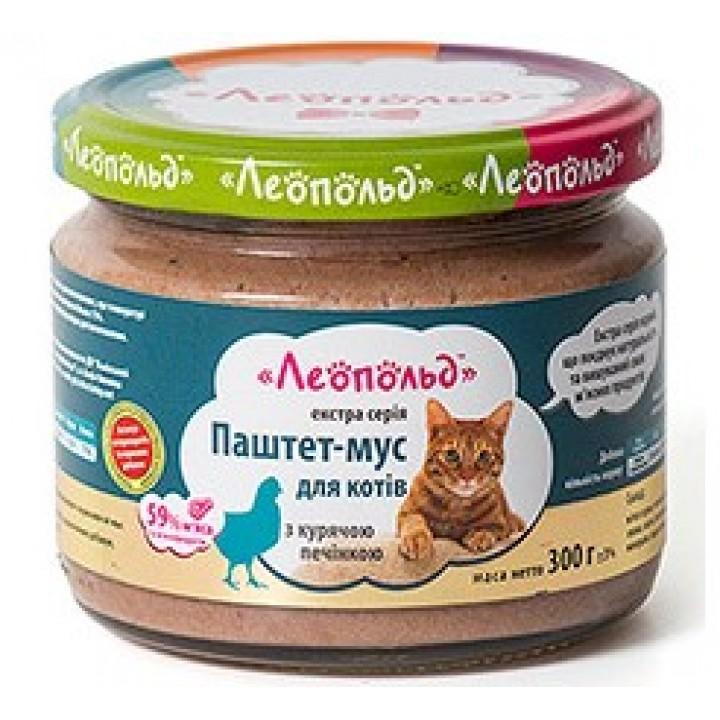 Консерви для кішок Леопольд Паштет-мус з курячою печінкою 300г