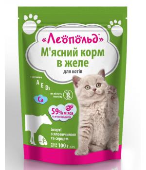 Консерви для котів Леопольд Асорті з яловичиною та серцем в желе 100г (4820185491693)