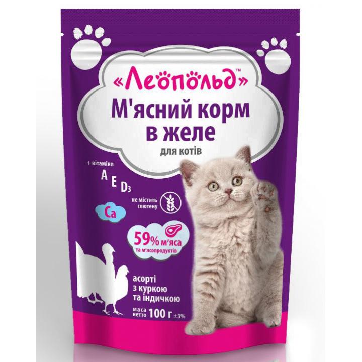 Консерви для кішок Леопольд Асорті з куркою та індичкою в желе 100г (4820185491686)