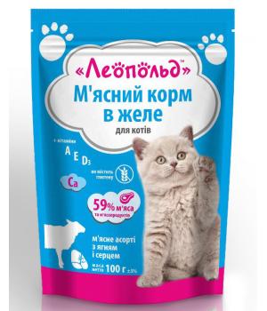 Консерви для котів Леопольд М'ясне асорті з ягням і серцем в желе 100г (4820185491709)