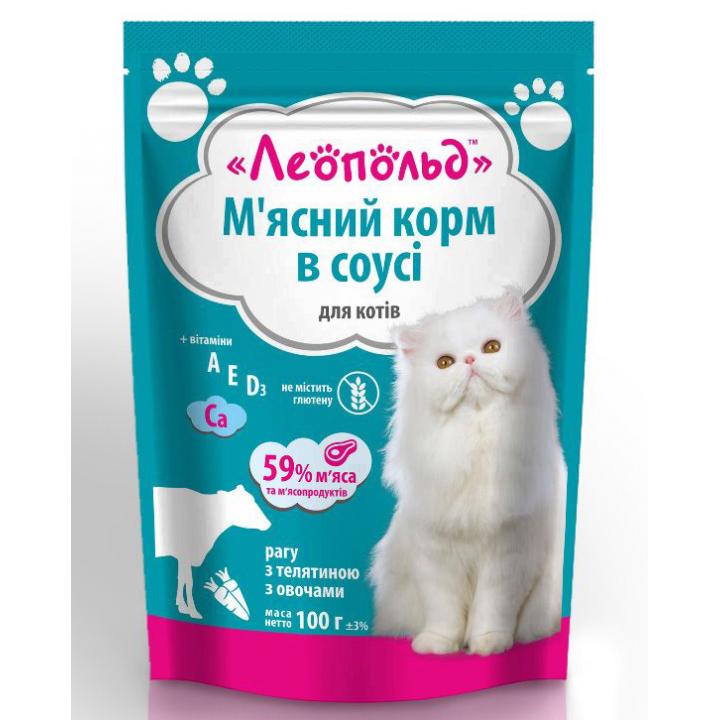 Консерви для котів Леопольд Рагу з телятиною в соусі з овочами 100г (4820185491716)