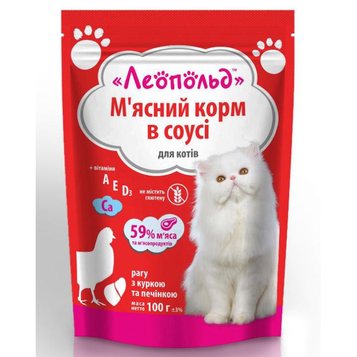Консерви для котів Леопольд Рагу в соусі з куркою і печінкою 100г (4820185491723)